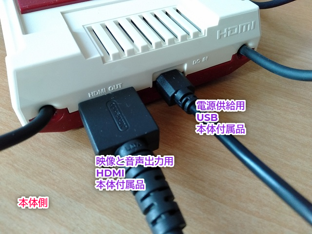 ミファコンミニ HDMI USB 接続