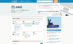 JOB-Q ライボ