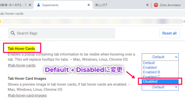 Tab Hover Cards 変更